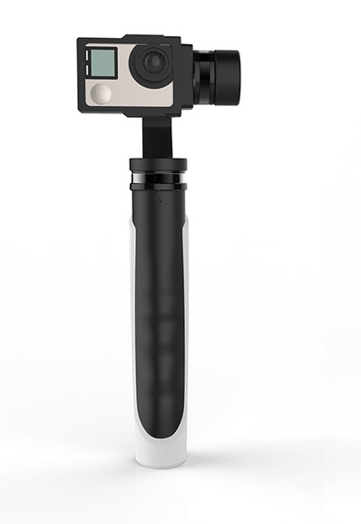 RedFox S1P gimbal front